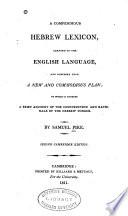 A Compendious Hebrew Lexicon