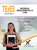 TExES Physical Education Ec-12 (158)