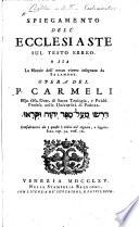 Spiegamento dell Ecclesiaste sul testo ebreo