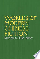 Worlds of Modern Chinese Fiction: Short Stories and Novellas from the People's Republic, Taiwan and Hong Kong Values Of Ecological Sustainability Economic