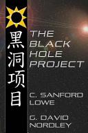 I Just Saw The Black Hole 04 11 19 [Pdf/ePub] eBook