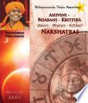 Nithyananda Vedic Astrology  Moon in Aries