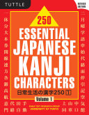 250 Essential Japanese Kanji Characters Volume 1