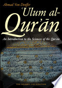 Ulum al Qur an