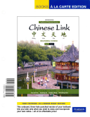 Chinese Link  Beginning Chinese  Traditional Character Version  Level1 Part 1  Books a la Carte Plus Mychineselab  One Semester