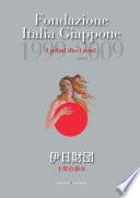 Fondazione Italia Giappone  I primi dieci anni