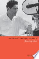 Ebook The Cinema of Takeshi Kitano Epub Sean Redmond Apps Read Mobile