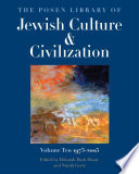 The Posen Library of Jewish Culture and Civilization  Volume 10  1973 2005