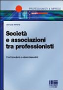 Società e associazioni tra professionisti