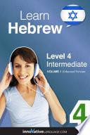 Learn Hebrew Level 4 Intermediate
