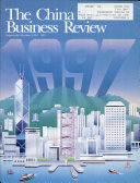 The China Business Review