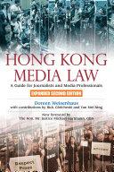 Hong Kong Media Law