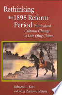 rethinking the 1898 reform