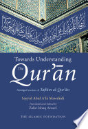 Towards Understanding the Qur an