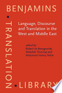 Language  Discourse  and Translation in the West and Middle East