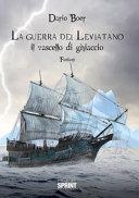La guerra del Leviatano. Il vascello di ghiaccio