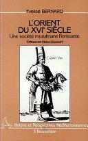 illustration L'Orient du XVIe siècle à travers les récits des voyageurs français