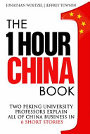 The One Hour China Book