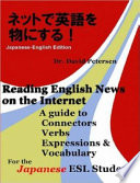 Reading English News on the Internet  Bilingual Japanese English Edition
