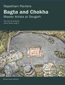 Rajasthani Painters Bagta and Chokha