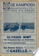 Aug 7, 1914