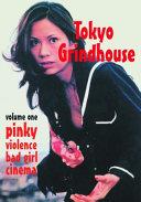 Ebook Tokyo Grindhouse Epub Jack Hunter Apps Read Mobile