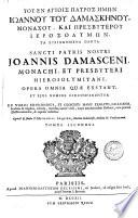 Opera omnia quae exstant, et ejus nomine circumferuntur