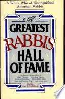 The Greatest Rabbis Hall of Fame