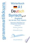 W  rterbuch Deutsch   Syrisch   Englisch A1