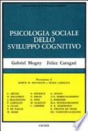 Psicologia sociale dello sviluppo cognitivo