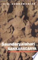 Saundaryalahari of Sankaracarya
