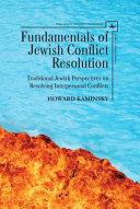 Fundamentals of Jewish Conflict Resolution