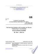 download ebook gb/t 18488.2-2006: translated english of chinese standard. (gbt 18488.2-2006, gb/t18488.2-2006, gbt18488.2-2006) pdf epub