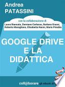 Google Drive e la didattica