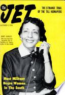 Oct 6, 1955