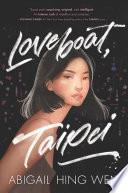 Loveboat  Taipei Book PDF