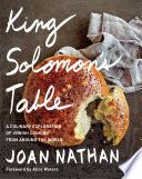 King Solomon S Table