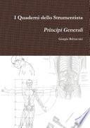 I Quaderni dello Strumentista - Principi Generali