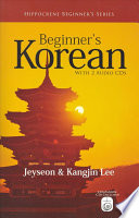 Beginner S Korean With 2 Audio Cds