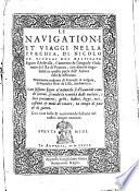 Le navigationi et viaggi nella Turchia     Nuov  trad  di Francese in volgare da Francesco Flori da Lilla  etc