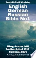 English German Russian Bible No1
