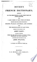Boyer s French Dictionary