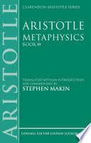 Aristotle  Metaphysics Theta