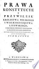 Volumen Septimum: Ab Anno 1764. Ad Anno 1768. Acta Reipublicæ Continens
