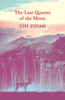 download ebook the last quarter of the moon pdf epub