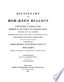 A Dictionary of the Hok keen Dialect of the Chinese Language     Accompanied by a Short Historical and Statistical Account of Hokkeen  etc