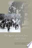 The Agony Of Greek Jews 1940 1945