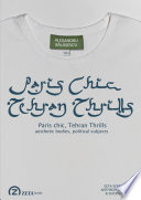 Paris Chic  Tehran Thrills
