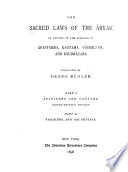 The Sacred Laws of the   ryas
