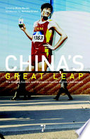 China s Great Leap